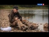 Заповедная Россия. Байкало-Ленский заповедник (2012)