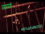 Одиссея 2012 Мегадрайв 2 блок